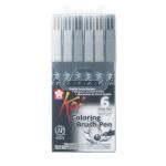 Feutre pinceau Koi Set 6 nuances de gris